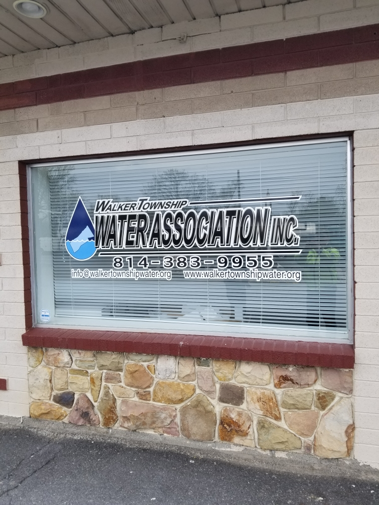 Main Window with logo